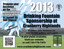 Drinking Fountain Sponsorships at Cranberry Highlands